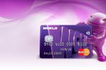 Worldcard sahiplerine Aygaz'da indirim