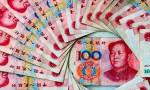 Çin'de yeni kredileri geriledi