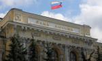 Rusya'nın Rezerv Fonu azaldı