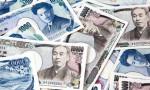 Hazine yen borçlanması araştırmaları için yetki verdi