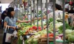 Çin'de enflasyon beklentilerin üzerinde geldi