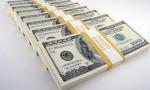 Net hata noksan rakamı 11.1 milyar dolar
