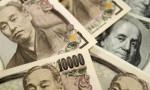Yen değer kazanırken petrol geriledi