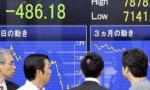 Asya borsaları yükselişte... Dolar kazançlarını korudu