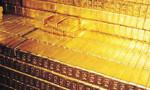 Cari açıkta altının rolü