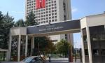 Hazine eurobond ihracı için 3 bankaya yetki verdi