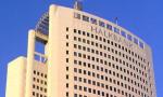 Halk Bankası yönetiminde önemli değişim