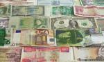 Venezuela para birimi bolivardan 3 sıfırı atıyor
