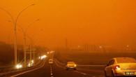 Marmara Bölgesi için 'toz bulutu' uyarısı