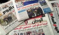 Cezayir'de kriz gazetelerin basımını durdurdu