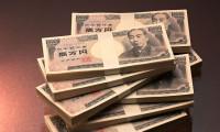 Hazine 60 milyarlık Japon Yeni tahvili ihraç etti