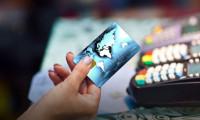 Ülkede banka kartı sayısı 6.5 milyarı aştı