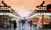 Japon ekonomisi 2016 4. çeyrekte yüzde 1 büyüdü