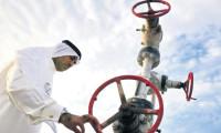 Katar'ın elinde ne kadar petrol var