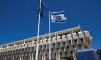 İsrail Merkez Bankası'dan sürpriz faiz artırımı