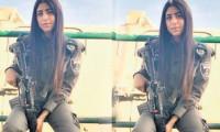 Çifte vatandaş genç kız İsrail askeri oldu