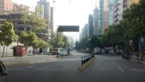 Venezuela hükümetinden grev tehdidi