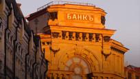 B&A Bank için kurtarılma planı onaylandı