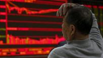 Çin'in para politikası raporu açıklandı