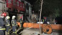 Çin'in başkenti Pekin'de büyük yangın