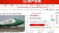 Açık artırmayla uçak satıldı