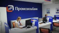 Rusya Merkez Bankası o bankanın yönetimini devraldı