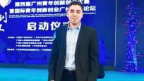 Genç Türk iş adamına Çin'den ödül