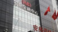 Anbang'ın Kore yatırımları 4.5 milyar dolara çıkaracak