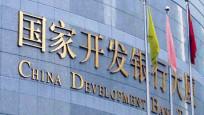 Çin'den Türk Eximbank'a 200 milyon dolar kredi
