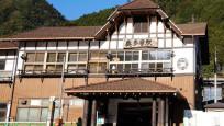 Japonya ücretsiz ev dağıtacak