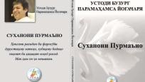 Özlü Sözler Tacikçe yayınlandı