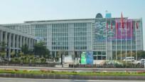 İBB, Beşiktaş'taki arazisini satışa çıkardı