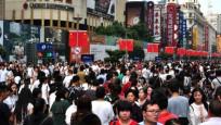 Çin'de çocuk yapma sınırı kaldırılıyor