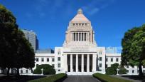 Japonya'da parlamento binasının bahçesinde kenevir bulundu