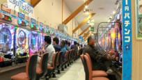 Japonya turizmi kumarhanelerle artırmak istiyor
