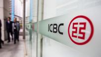 ICBC Bank'ın ATM'si para yutuyor