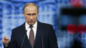 Avrupa Birliği'nden Rusya'ya şok