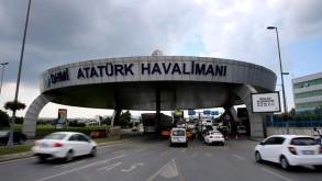 Atatürk Havalimanı'na araç kontrol cebi