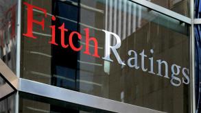 Fitch'ten 15 Türk bankasının kredi notuna yerel para birimi ayarı