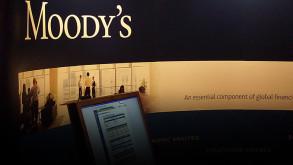 Moody's'den Türk bankalarına not değerlendirmesi