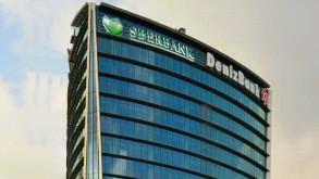 Denizbank'ın vergi cezasına durdurma kararı geldi
