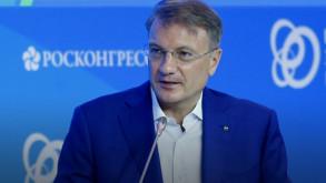 Sberbank'ın patronu: Bankaların geleceği  yok