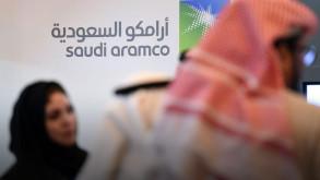 Suudilerden 400 milyar dolarlık çılgın plan