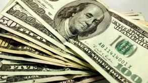 Dolar faizi yüzde 4.5'e çıktı