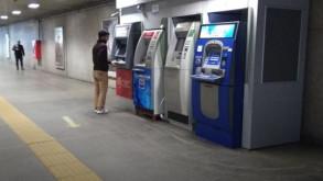 İstanbul metrosunda ATM'ler geri döndü