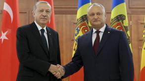 İki kamu bankası Moldova'ya şube açıyor