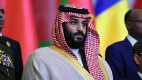 Suudi Arabistan'a 5 ülkeden destek