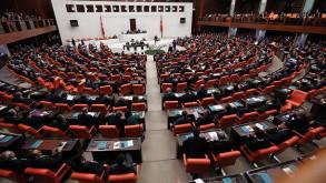 İş Bankası hisseleri Meclis'te tartışıldı