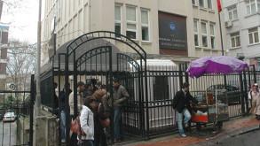 İstanbul'un en gözde kampüsü ranta açıldı