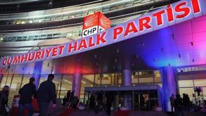 Camide Kılıçdaroğlu eleştirisine CHP'den tepki